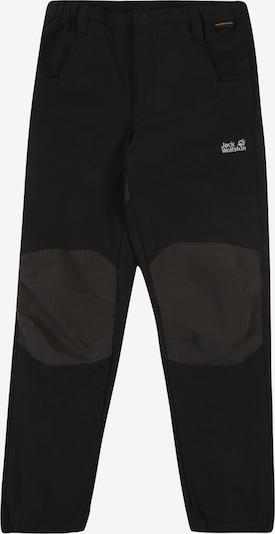 JACK WOLFSKIN Outodoor kalhoty 'RASCAL WINTER PANTS KIDS' - černá, Produkt