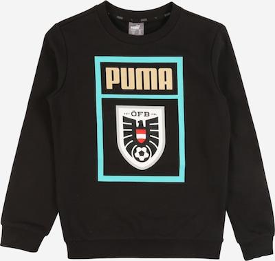 PUMA Sportovní mikina - černá, Produkt