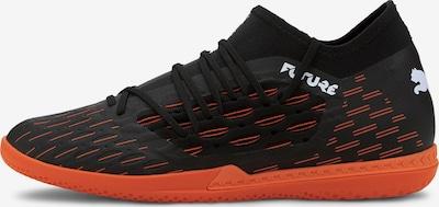 PUMA Fußballschuhe 'FUTURE 6.3 ' in orange / schwarz, Produktansicht