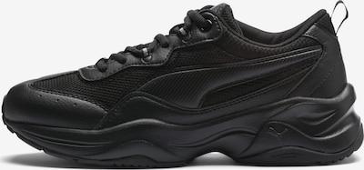 fekete PUMA Rövid szárú edzőcipők 'Cilia', Termék nézet