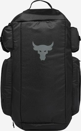 UNDER ARMOUR Sportovní taška 'Project Rock' - světle šedá / černá, Produkt