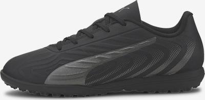 PUMA Fußballschuhe 'One 20.4 TTF' in schwarz / silber, Produktansicht