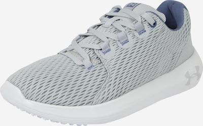 UNDER ARMOUR Sportovní boty 'UA W Ripple 2.0 NM1' - světle šedá, Produkt