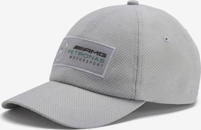 PUMA Baseballcap 'MERCEDES AMG PETRONAS' in hellgrau, Produktansicht