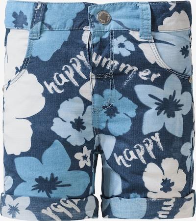 Boboli Shorts in navy / hellblau / weiß, Produktansicht