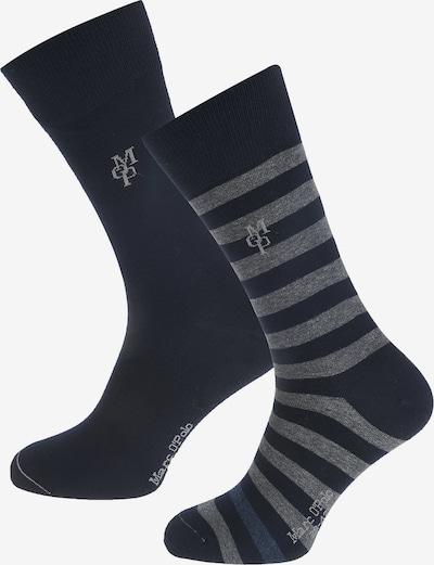 Marc O'Polo Socken 'Swen' in marine / graumeliert, Produktansicht