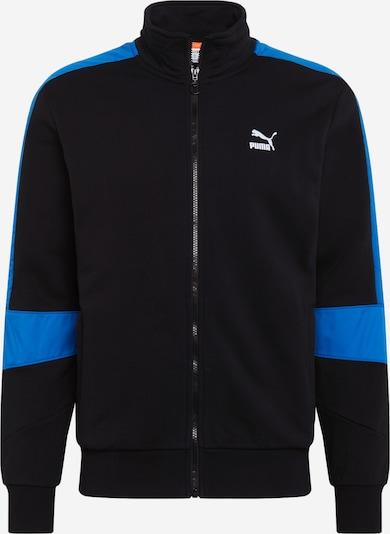 PUMA Sweatjacke 'Retro Fusion' in royalblau / schwarz, Produktansicht