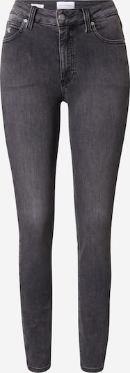 Calvin Klein Jeans Jeans 'RISE' in grey denim, Produktansicht