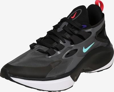 Nike Sportswear Nizke superge 'NIKE SIGNAL D/MS/X' | temno siva / črna barva: Frontalni pogled