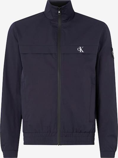 Demisezoninė striukė 'Harrington' iš Calvin Klein Jeans , spalva - tamsiai mėlyna, Prekių apžvalga