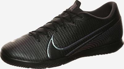 NIKE Sportschuhe in schwarz, Produktansicht