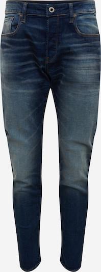G-Star RAW Дънки '3301' в син деним, Преглед на продукта