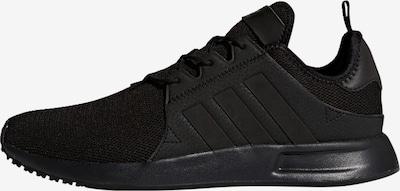 ADIDAS ORIGINALS Sneaker 'X_Plr' in schwarz, Produktansicht