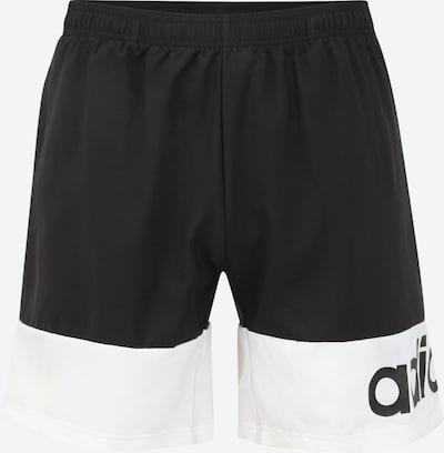 Pantaloni sport 'M D2M CB' ADIDAS PERFORMANCE pe negru / alb, Vizualizare produs
