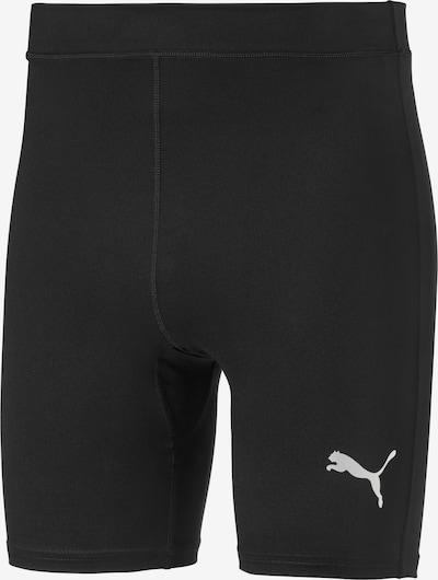 PUMA Sportondergoed 'Liga' in de kleur Lichtgrijs / Zwart, Productweergave
