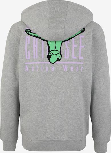 CHIEMSEE Sporta jaka ar kapuci pieejami gaiši pelēks / zaļš: Aizmugures skats
