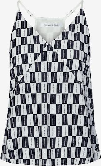 Calvin Klein Jeans Checkerboard Logo Cami Top ' ' in mischfarben, Produktansicht