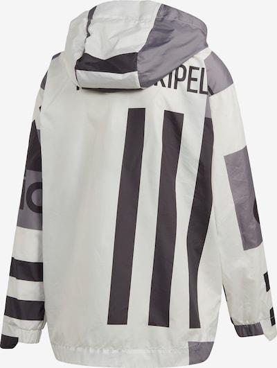 ADIDAS PERFORMANCE Jacke in grau / schwarz / weiß, Produktansicht
