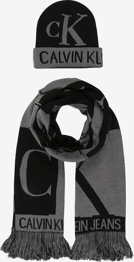 Calvin Klein Jeans Mütze und Schal 'J MIRROR MONOGRAM SCARF + BEANIE' in schwarz / weiß, Produktansicht