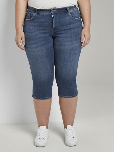 MY TRUE ME Jeans in blue denim: Frontalansicht