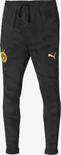 PUMA Trainingshose in graumeliert / schwarz, Produktansicht