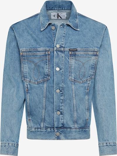 Calvin Klein Jeans Kurtka przejściowa w kolorze niebieski denimm, Podgląd produktu