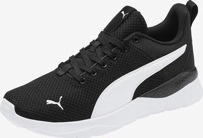 PUMA Sportschoen in de kleur Zwart / Wit, Productweergave