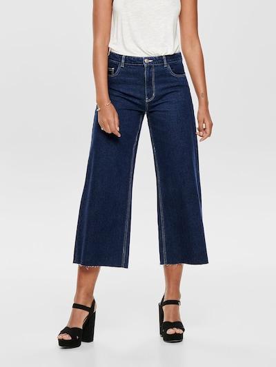 ONLY Jeans  'ONLSONNY HW WIDE LEG ANK DNM JEANS OS' in kobaltblau, Modelansicht