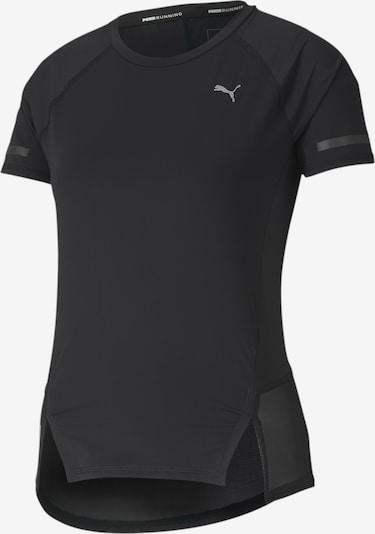 PUMA T-Shirt 'Runner ID' in schwarz, Produktansicht
