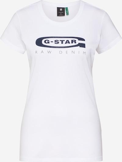 Tricou 'Graphic 20' G-Star RAW pe albastru noapte / alb, Vizualizare produs