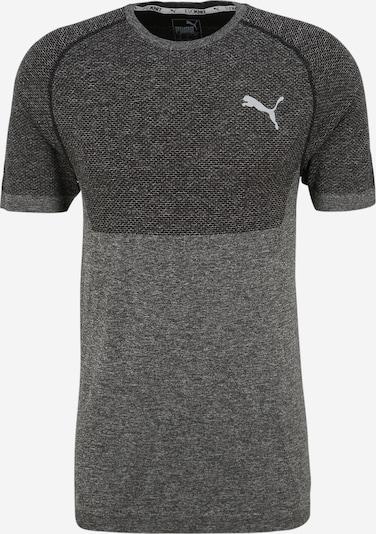 PUMA Sport-Shirt 'evoKNIT' in anthrazit, Produktansicht