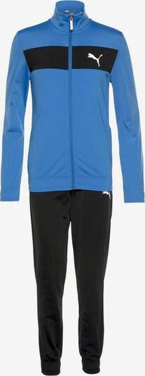PUMA Trainingsanzug in himmelblau / schwarz, Produktansicht
