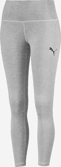 PUMA Leggings 'Active' in hellgrau, Produktansicht