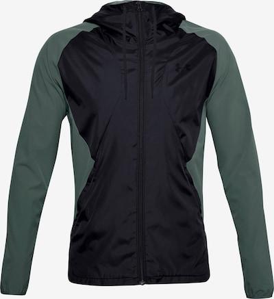 UNDER ARMOUR Sportovní bunda - pastelově zelená / černá, Produkt