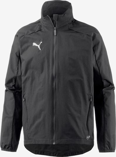PUMA Sportjacke 'Liga' in schwarz / weiß, Produktansicht