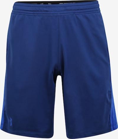 UNDER ARMOUR Pantalon de sport 'Raid 2.0' en bleu foncé, Vue avec produit