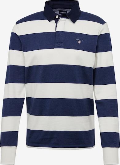 GANT T-Krekls tumši zils / olas čaumalas, Preces skats