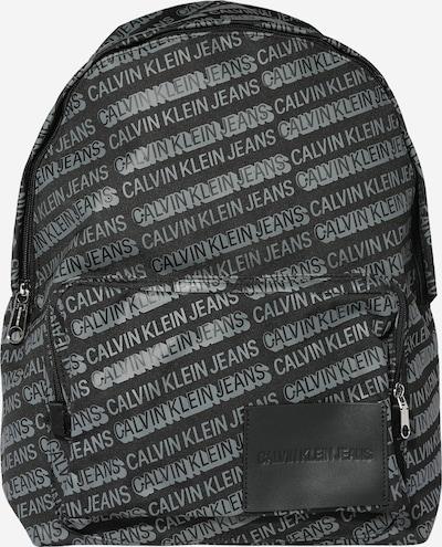 Calvin Klein Jeans Nahrbtnik 'CAMPUS BP45' | črna barva, Prikaz izdelka