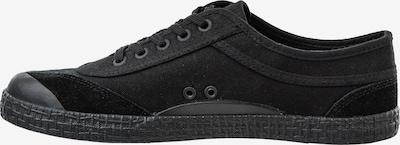 KAWASAKI Sneaker 'Retro' in schwarz, Produktansicht