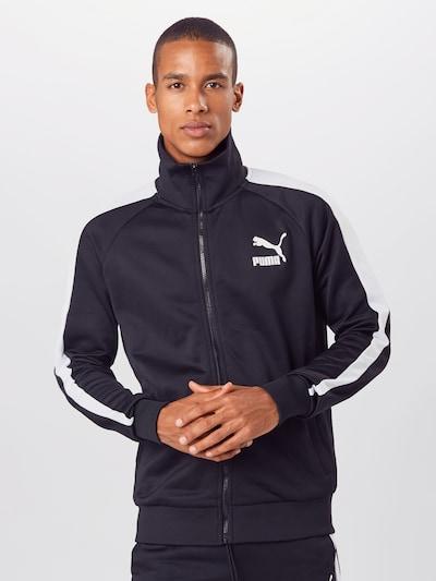 PUMA Trainingsjacke in schwarz / weiß: Frontalansicht
