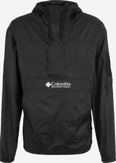 Geacă funcțională 'Challenger' COLUMBIA pe negru, Vizualizare produs