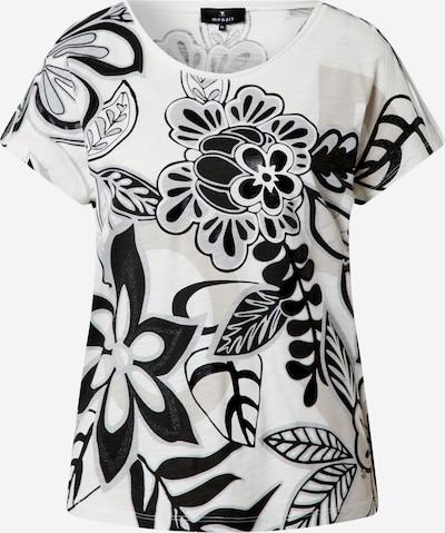 Tricou monari pe negru / offwhite, Vizualizare produs