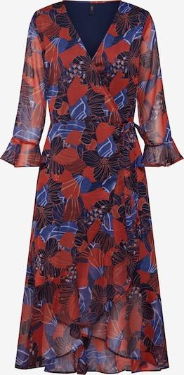 Y.A.S Večerna obleka 'DAPHNE' | vinsko rdeča barva, Prikaz izdelka