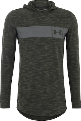 UNDER ARMOUR Sweatshirt mit Frontprint