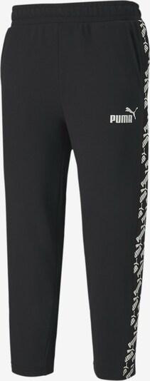 PUMA Sweatpants in schwarz, Produktansicht