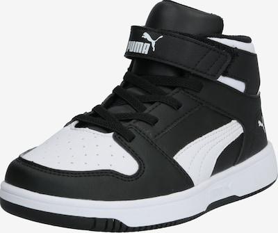 PUMA Sportschuhe 'Rebound Layup SL V PS' in schwarz / weiß, Produktansicht