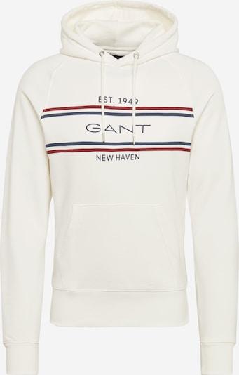 Megztinis 'Stripe Sweat Hoodie' iš GANT , spalva - balta, Prekių apžvalga