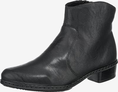 RIEKER Къси ботуши в черно, Преглед на продукта