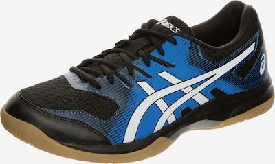 ASICS Handballschuh 'Rocket' in blau / schwarz / weiß, Produktansicht