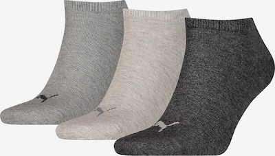 PUMA 3 Paar Sneaker Socken in grau, Produktansicht